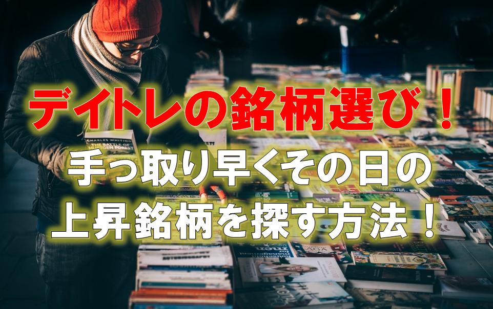 f:id:higedura:20181231141403p:plain