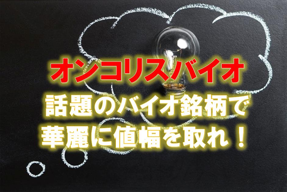f:id:higedura:20190110180824p:plain