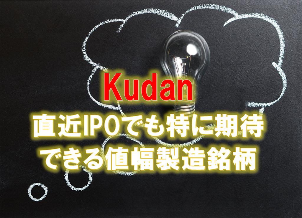 f:id:higedura:20190111155656p:plain