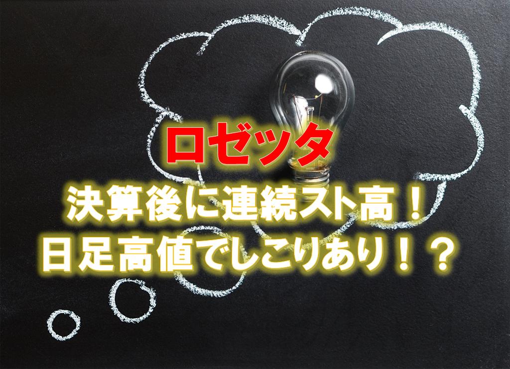 f:id:higedura:20190116162110p:plain