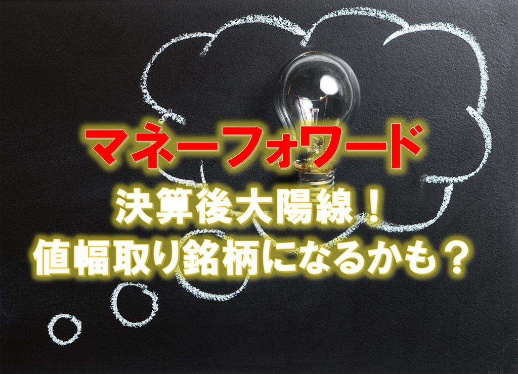 f:id:higedura:20190116162502p:plain