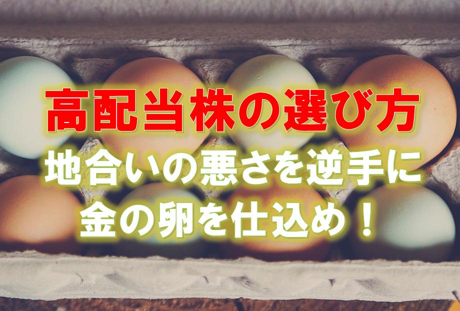 f:id:higedura:20190116211924p:plain