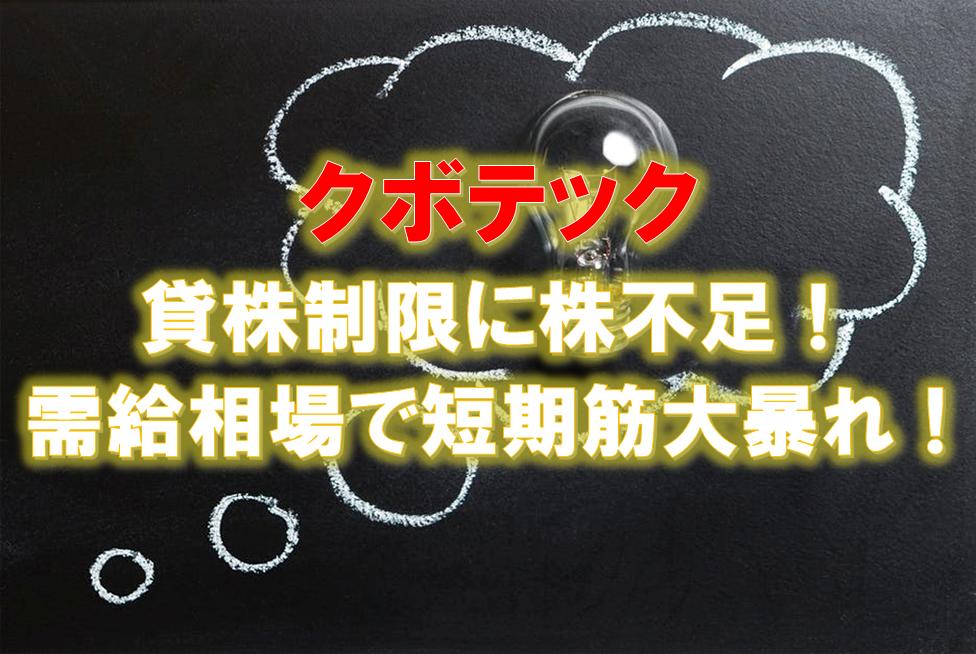 f:id:higedura:20190117162551p:plain
