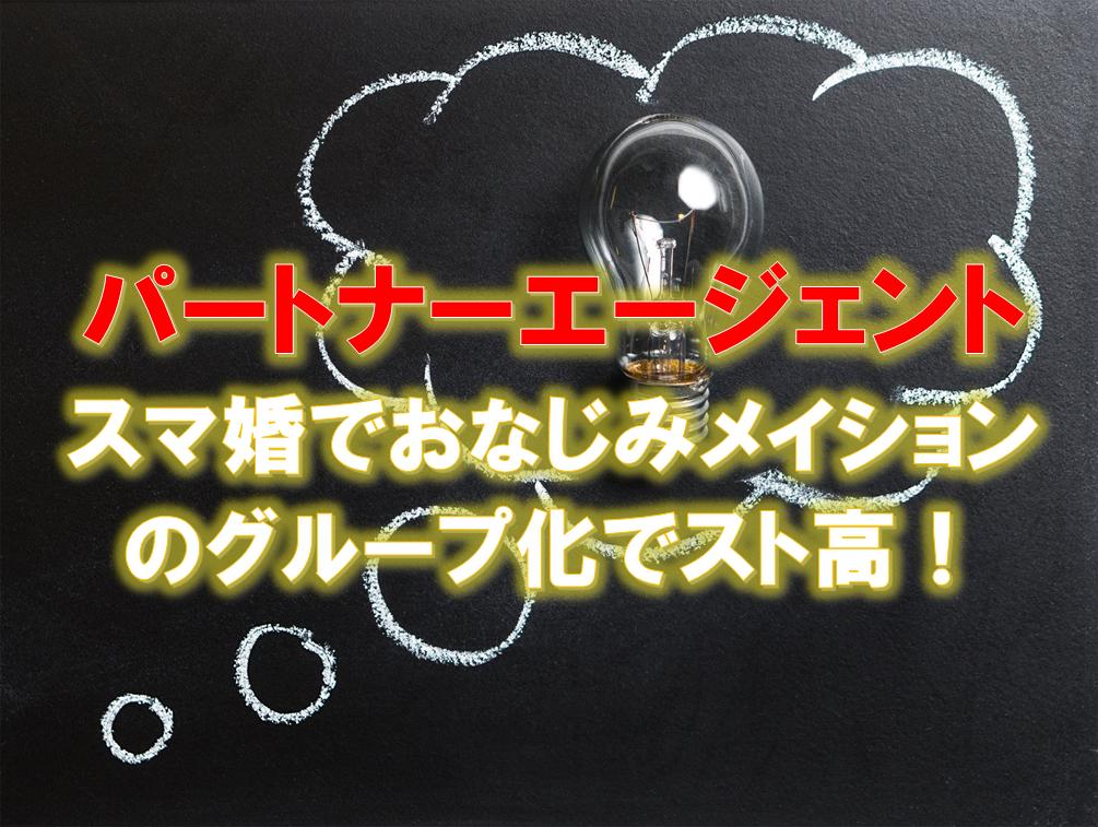 f:id:higedura:20190122155729p:plain