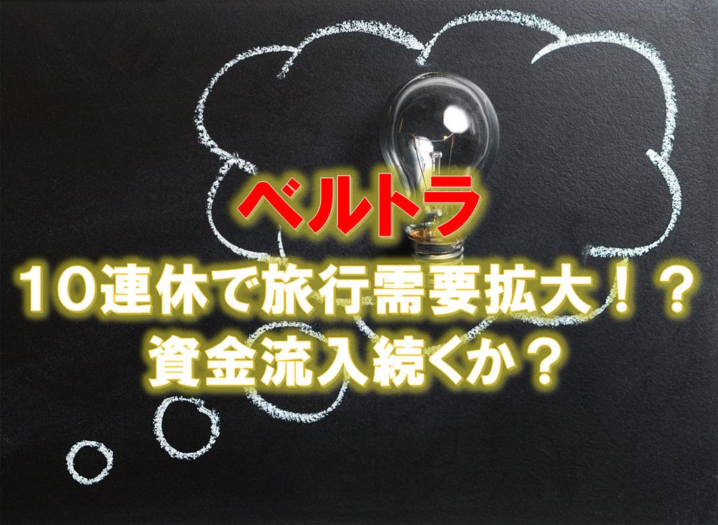 f:id:higedura:20190123161436p:plain