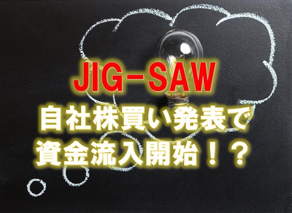 f:id:higedura:20190123161928p:plain