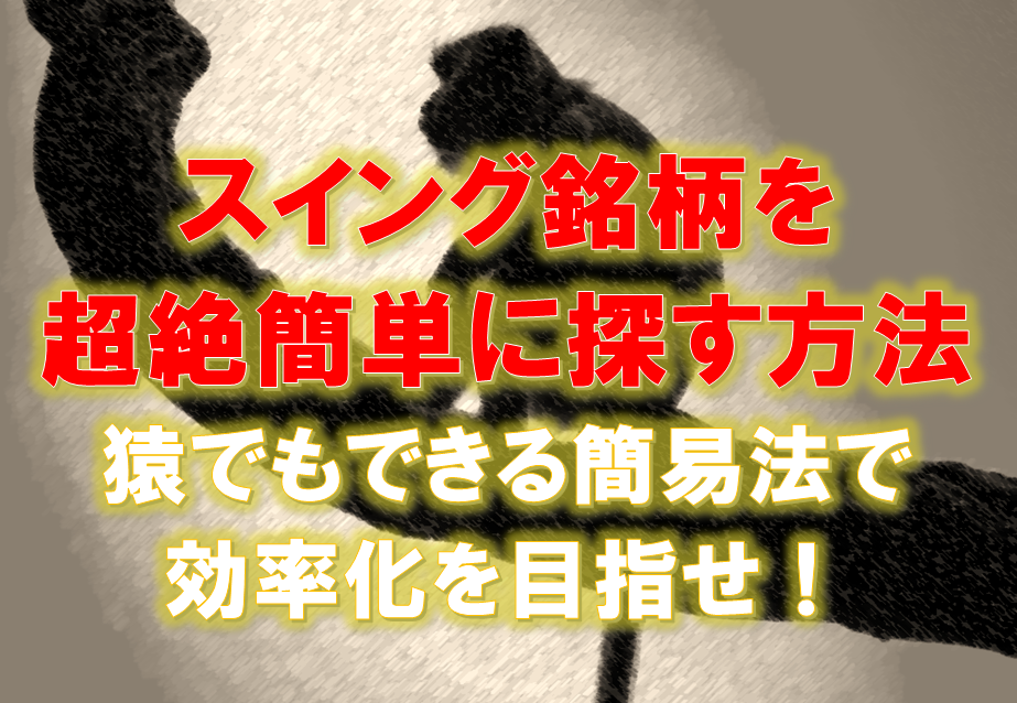 f:id:higedura:20190128212728p:plain