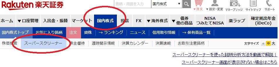 f:id:higedura:20190128222002p:plain