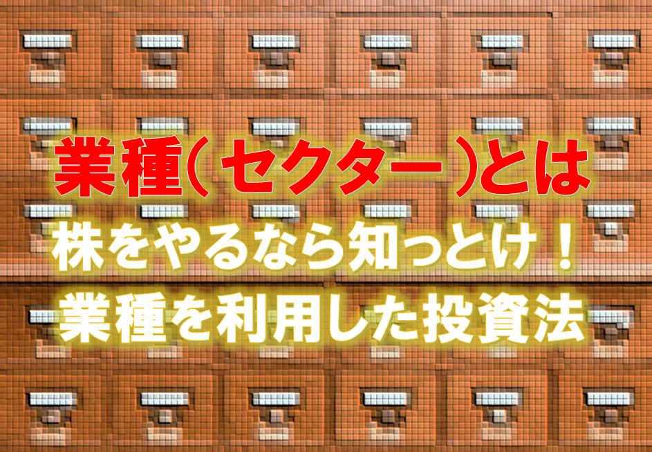 f:id:higedura:20190129212527p:plain