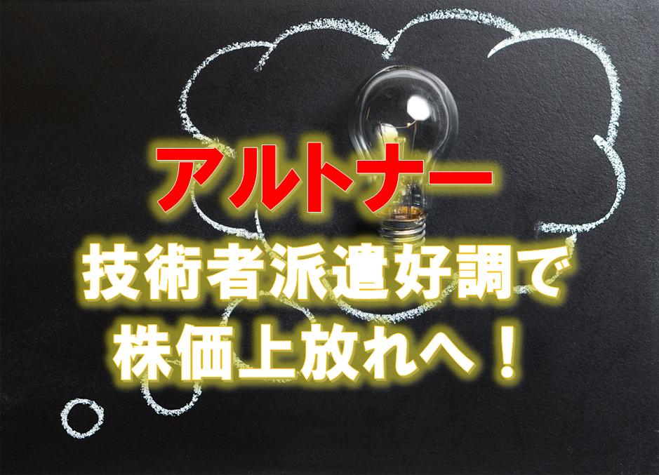 f:id:higedura:20190130171301p:plain