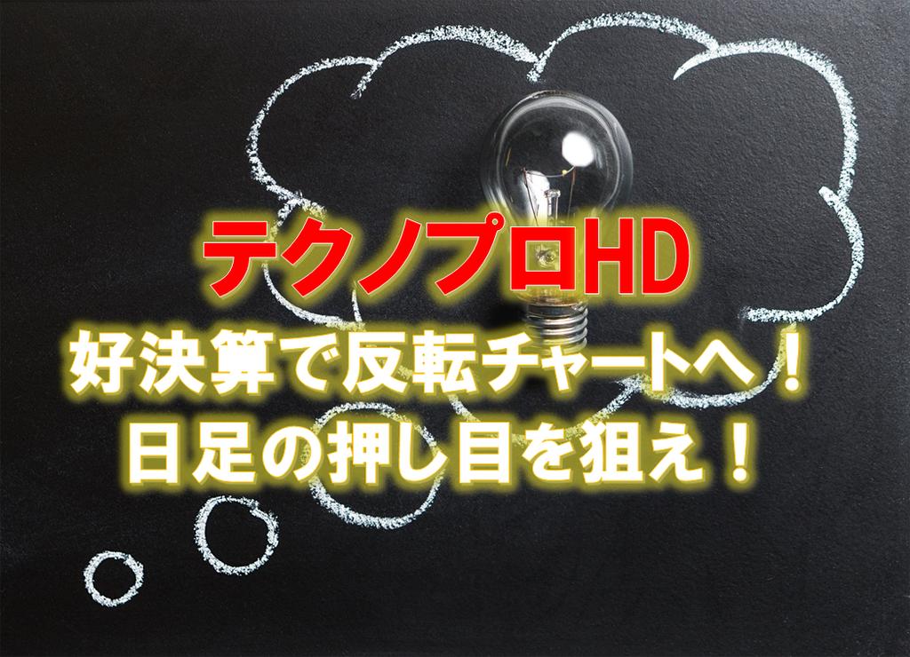 f:id:higedura:20190204161152p:plain