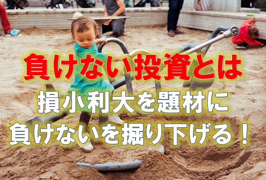 f:id:higedura:20190204235157p:plain