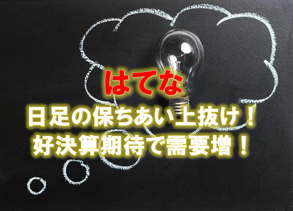 f:id:higedura:20190205151003p:plain