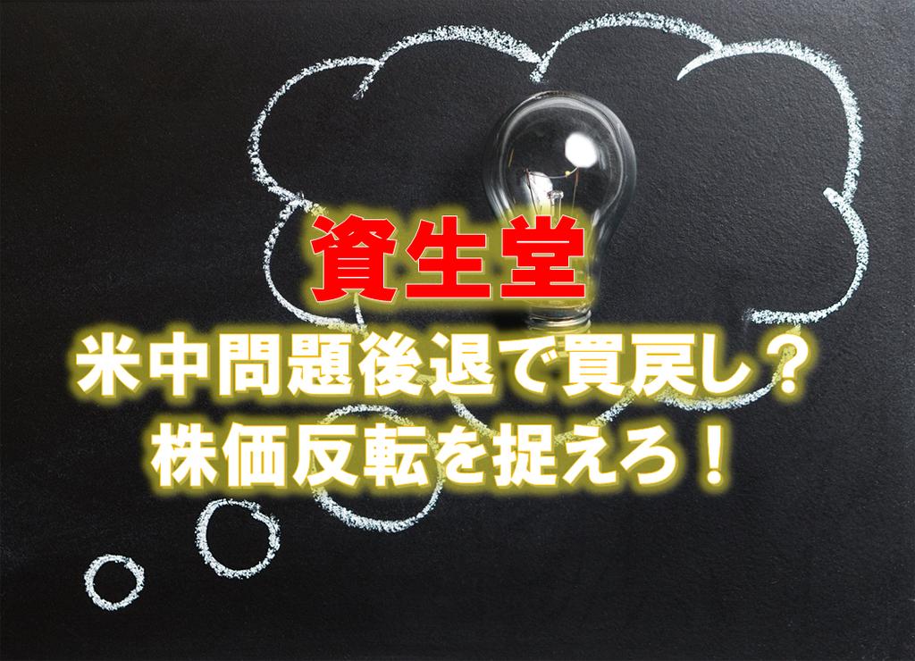 f:id:higedura:20190206160550p:plain
