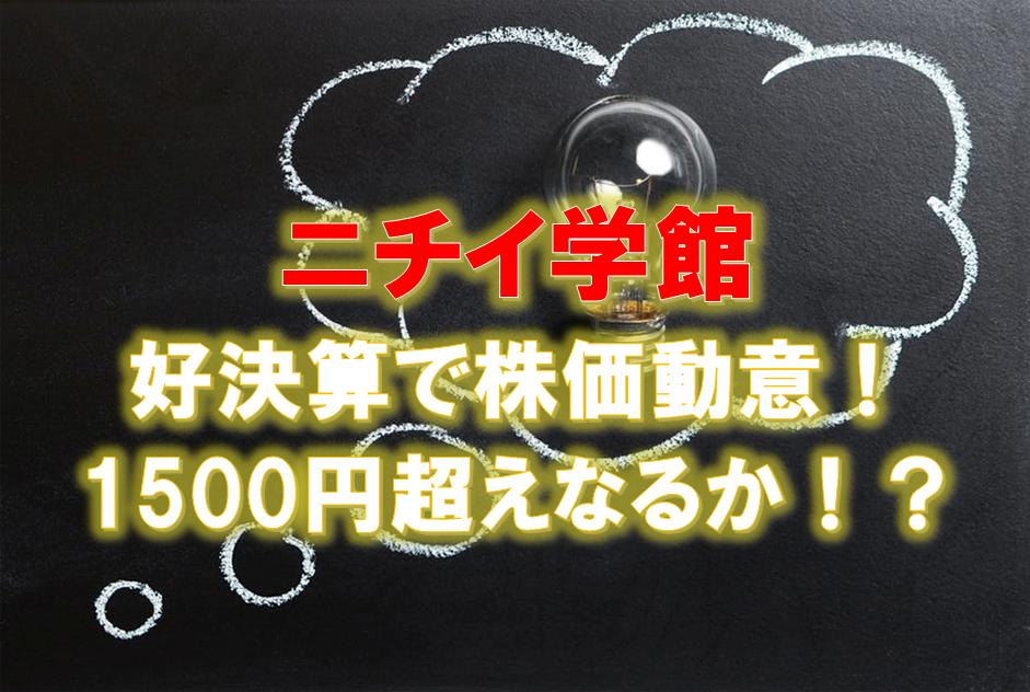 f:id:higedura:20190207154704p:plain