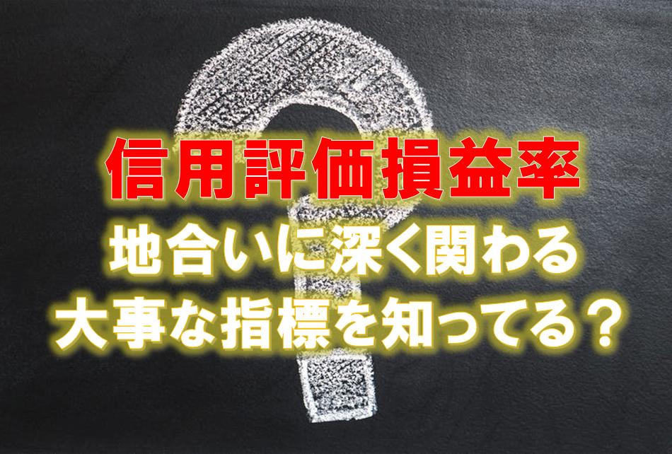 f:id:higedura:20190207220148p:plain