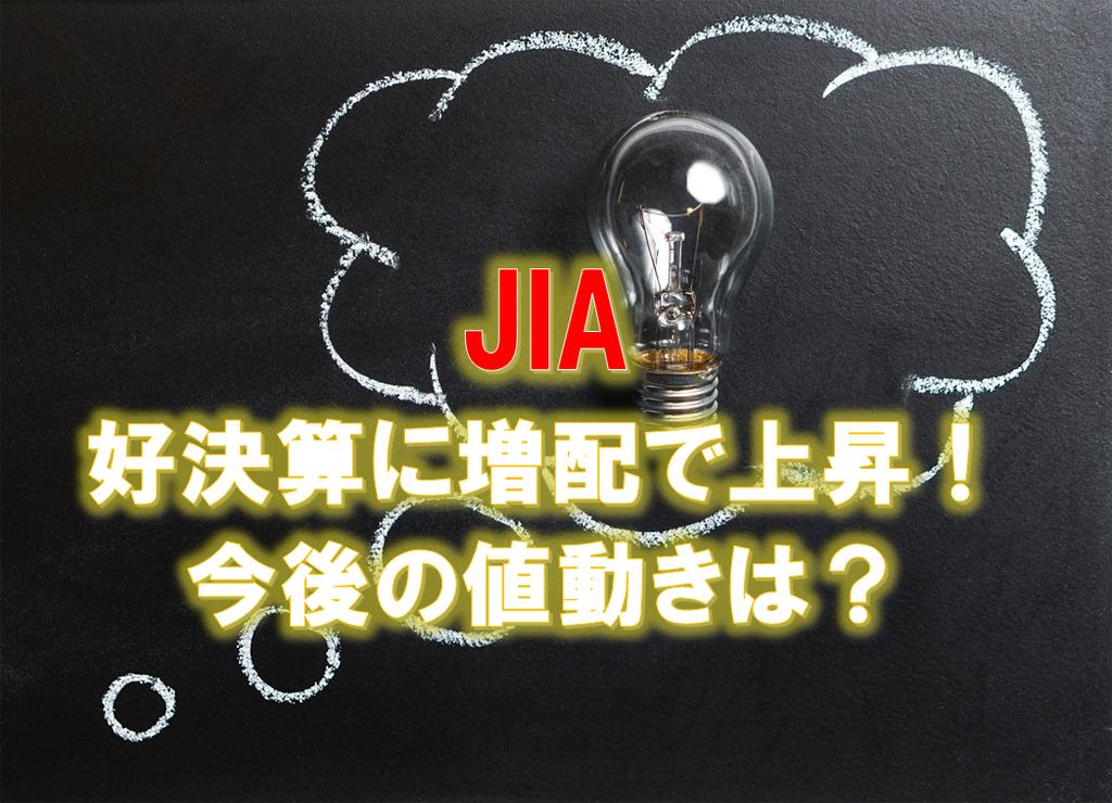 f:id:higedura:20190208154318p:plain