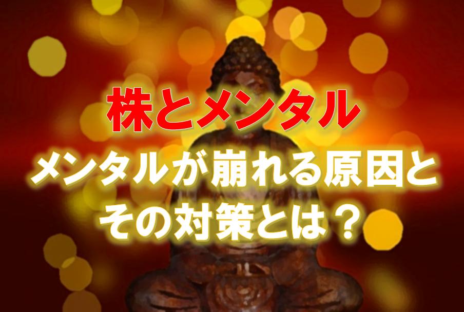f:id:higedura:20190208212020p:plain