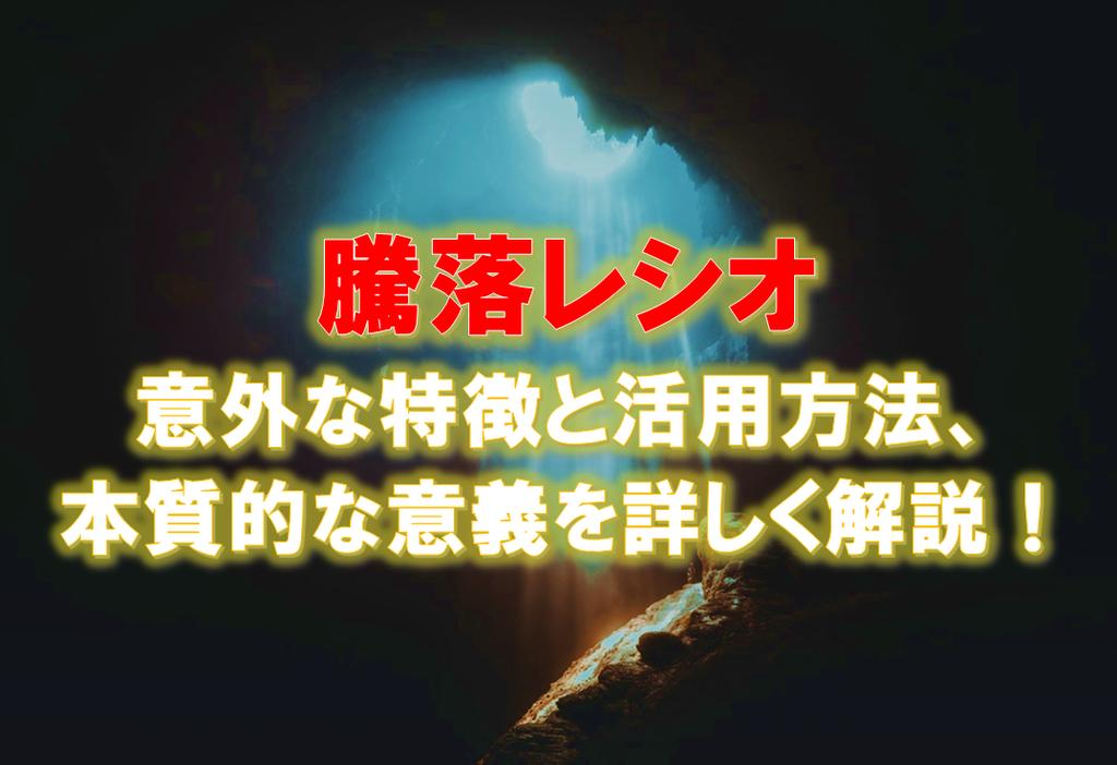 f:id:higedura:20190216160415p:plain