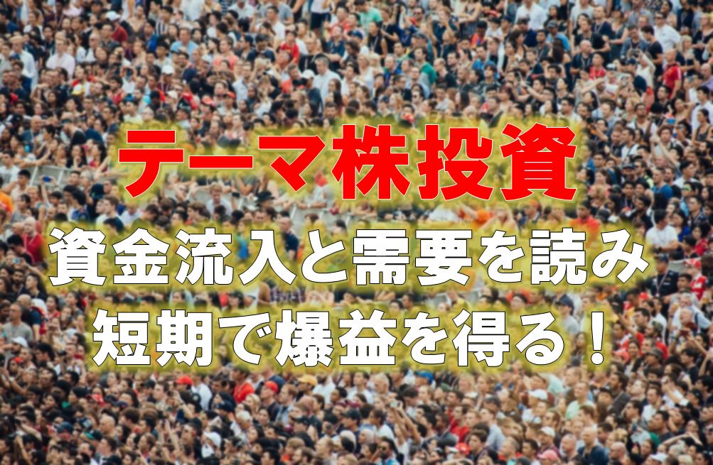 f:id:higedura:20190219131500p:plain