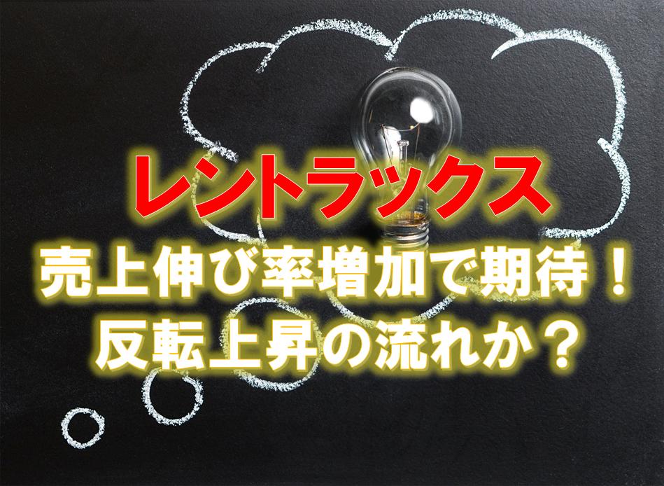 f:id:higedura:20190219160112p:plain