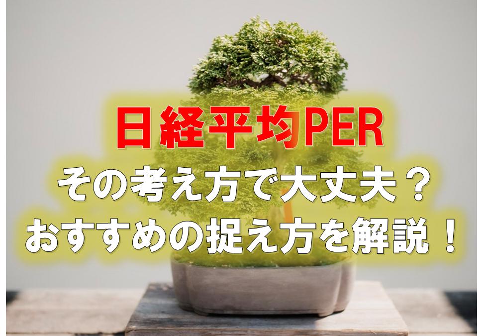 f:id:higedura:20190222211111p:plain