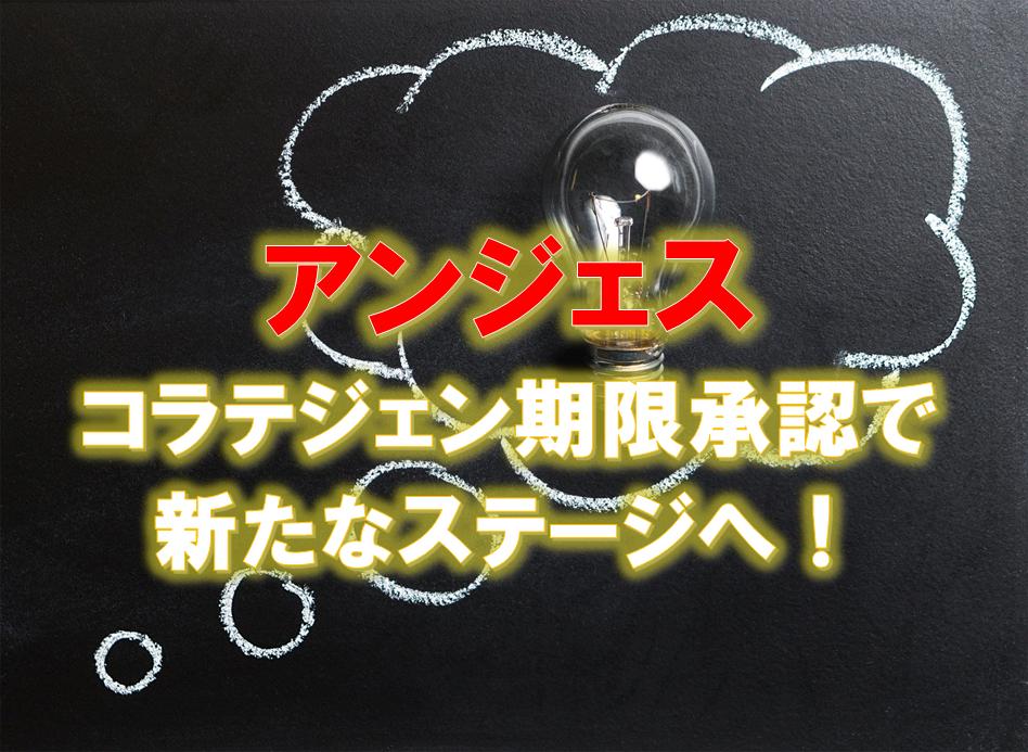 f:id:higedura:20190225153401p:plain