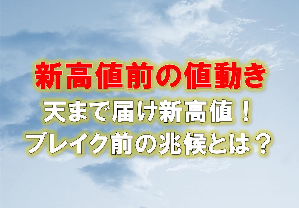 f:id:higedura:20190225210225p:plain