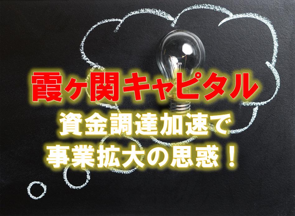 f:id:higedura:20190227154623p:plain