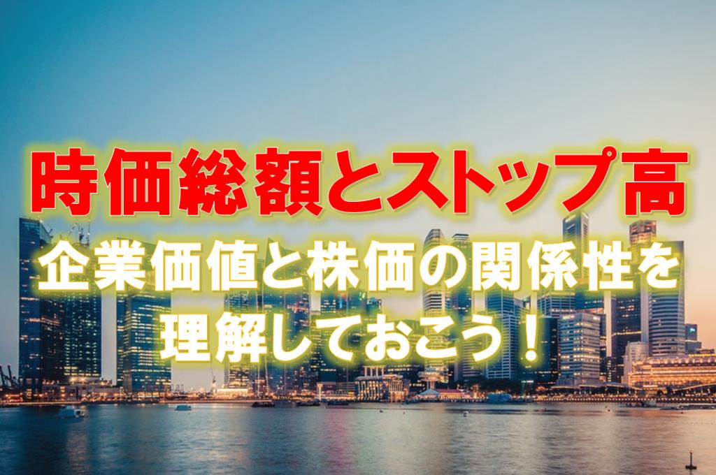 f:id:higedura:20190302145916p:plain