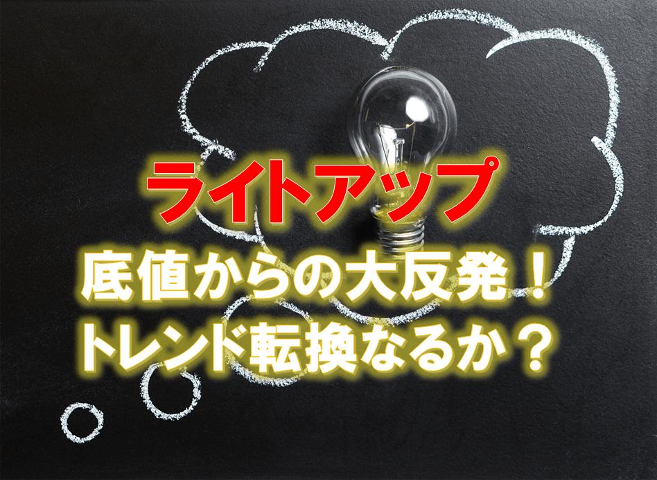 f:id:higedura:20190304152226p:plain