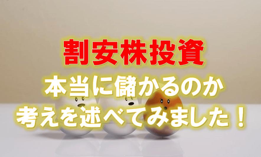 f:id:higedura:20190304220917p:plain