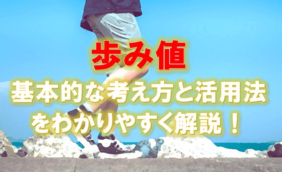 f:id:higedura:20190305143823p:plain