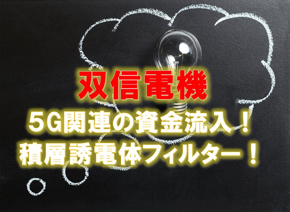 f:id:higedura:20190305155134p:plain