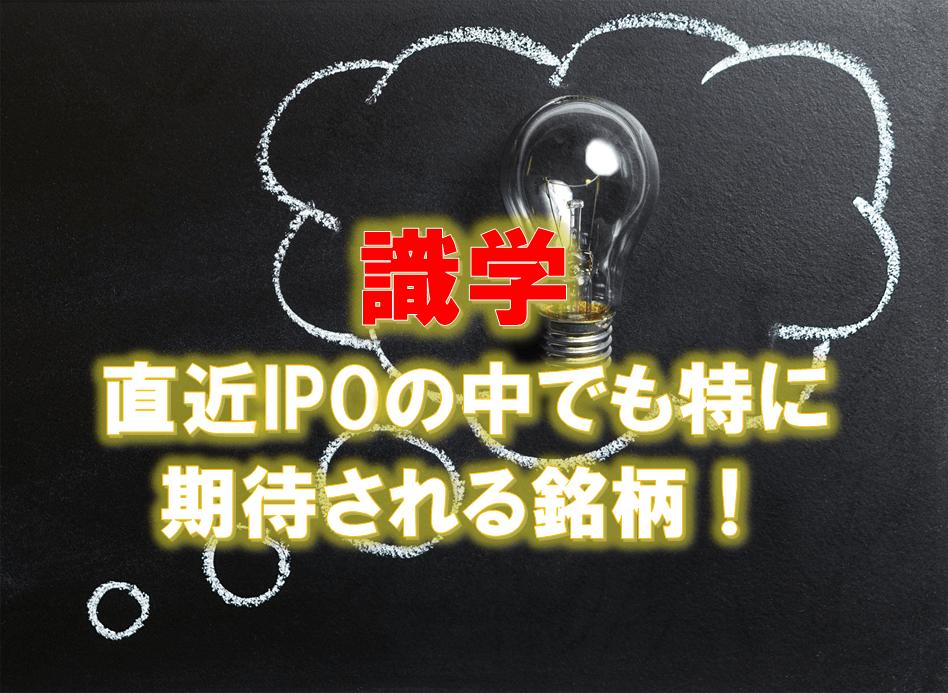 f:id:higedura:20190305160710p:plain