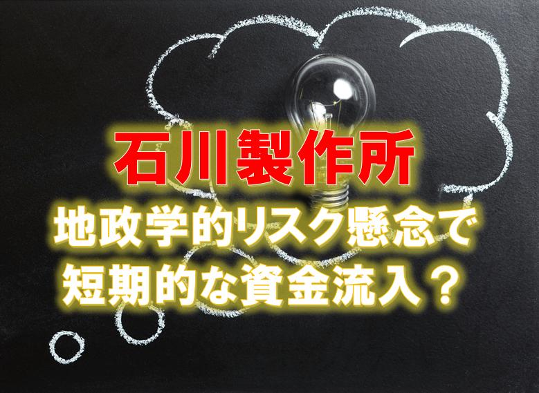 f:id:higedura:20190306152049p:plain