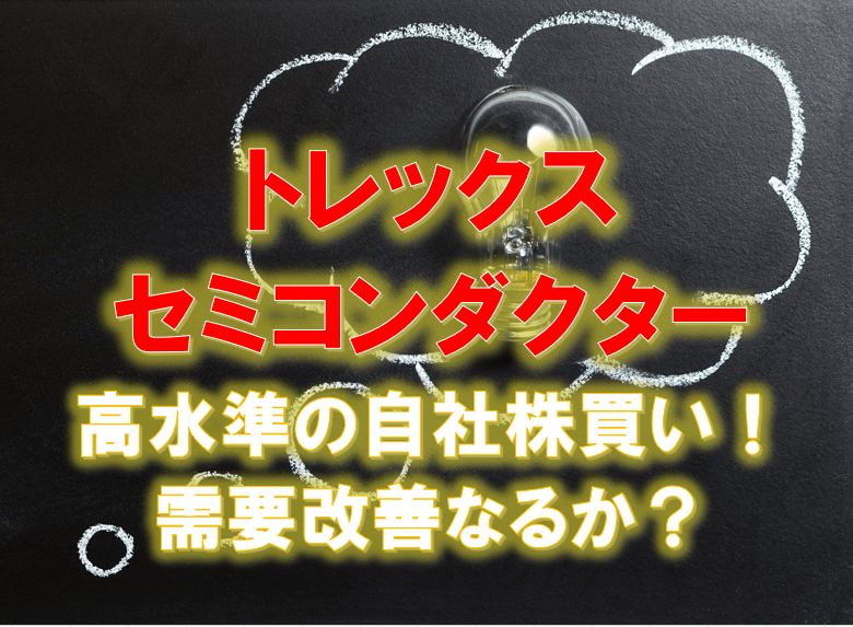 f:id:higedura:20190306162418p:plain