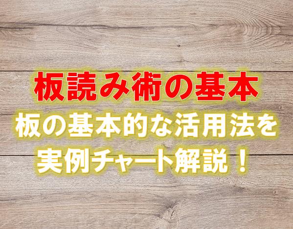 f:id:higedura:20190306205704p:plain