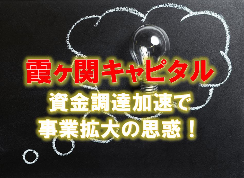 f:id:higedura:20190307152412p:plain