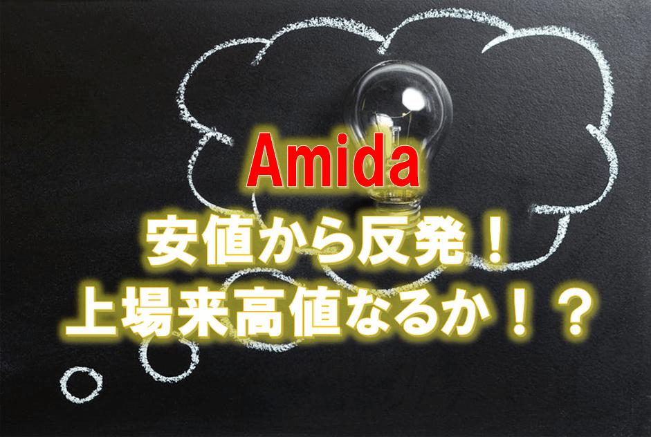f:id:higedura:20190307155220p:plain