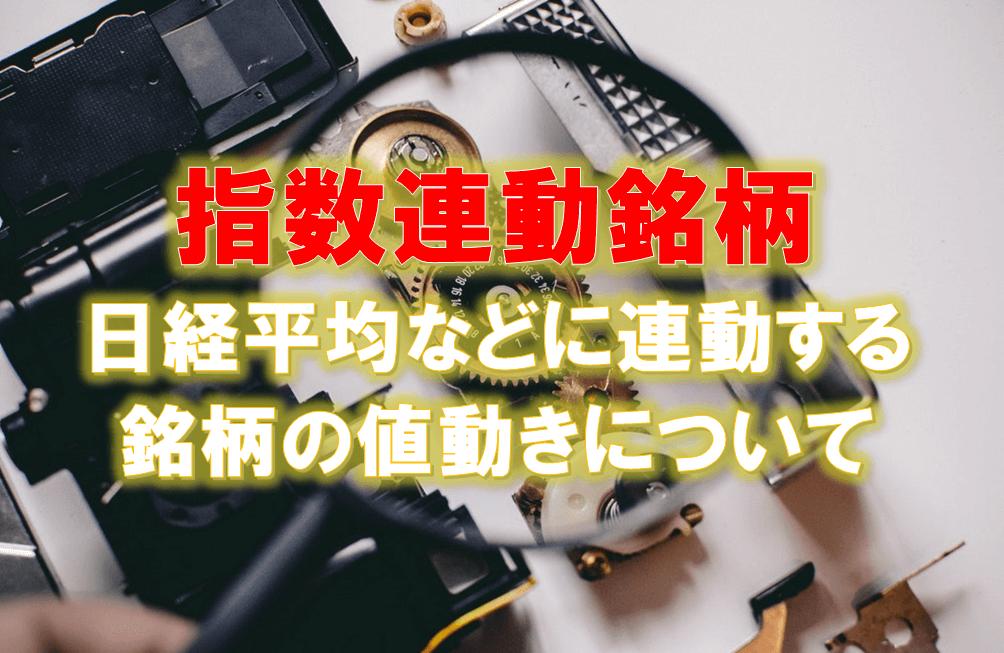 f:id:higedura:20190309131234p:plain