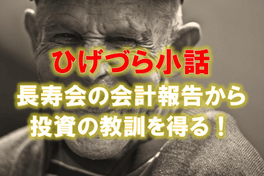 f:id:higedura:20190310152251p:plain