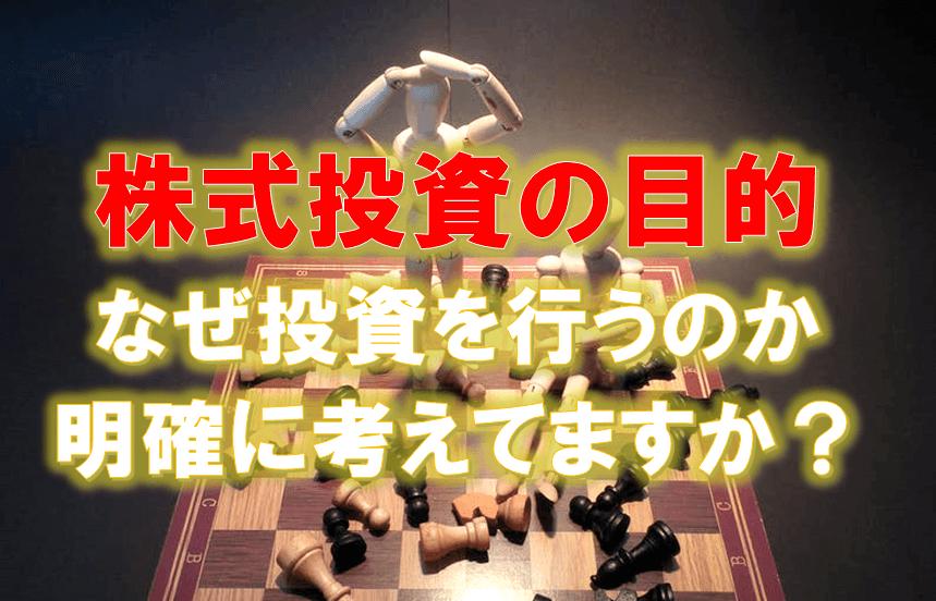 f:id:higedura:20190310214824p:plain