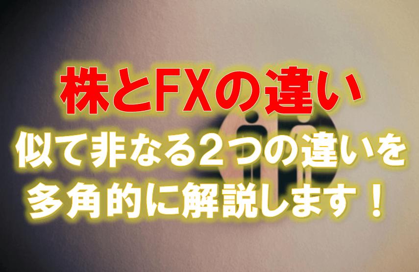 f:id:higedura:20190311163844p:plain