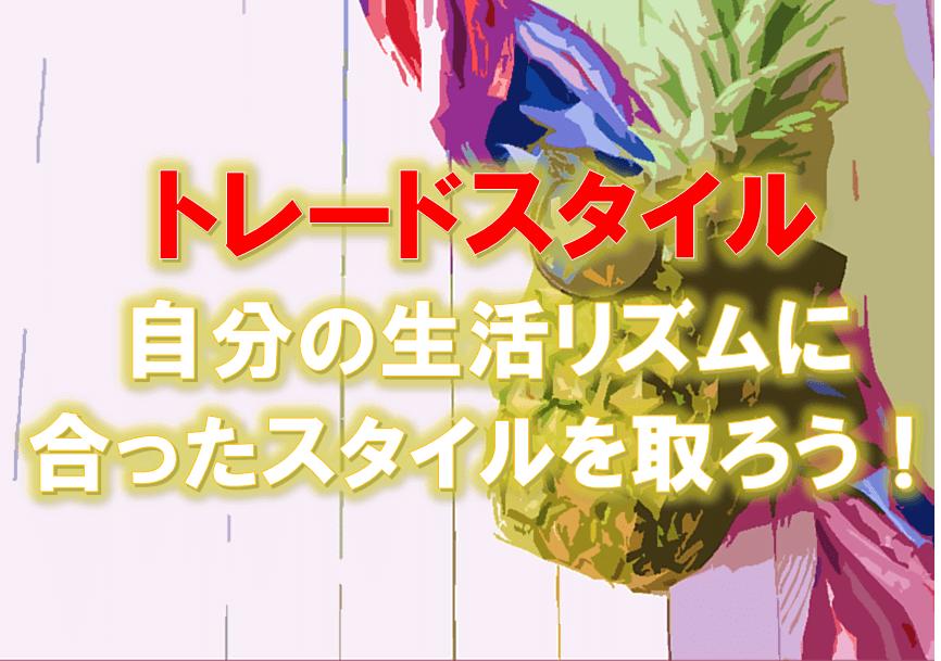f:id:higedura:20190311224152p:plain