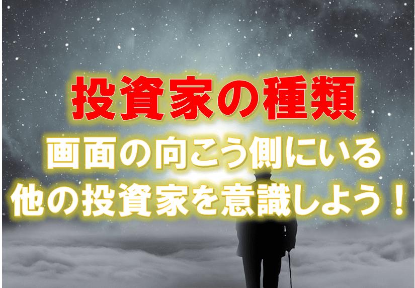 f:id:higedura:20190312143734p:plain
