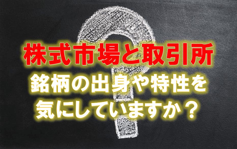 f:id:higedura:20190312201927p:plain