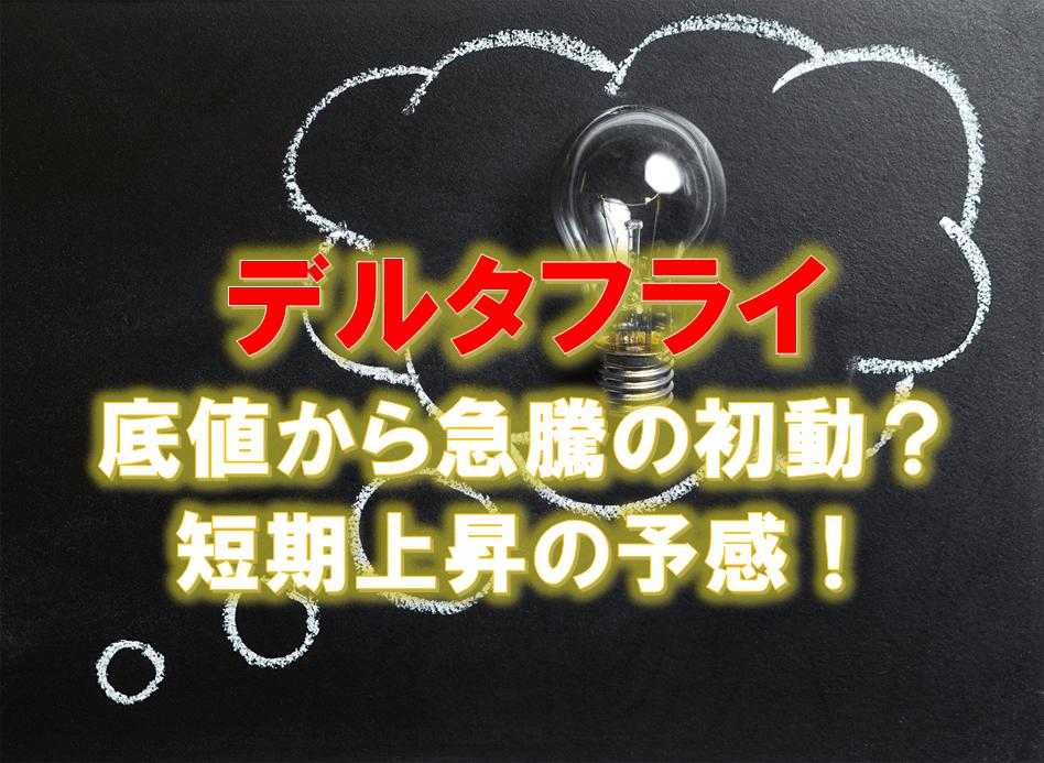 f:id:higedura:20190313162302p:plain