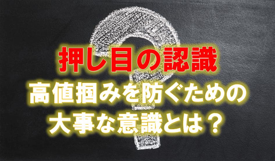 f:id:higedura:20190313220513p:plain