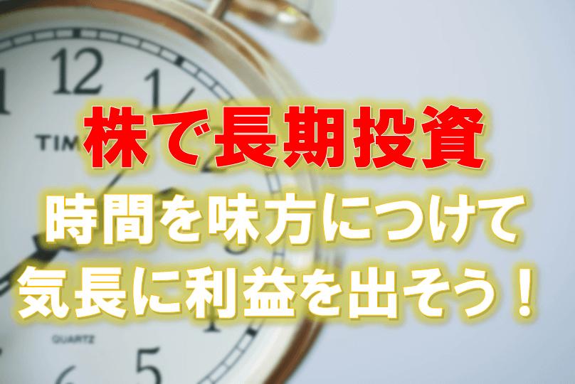 f:id:higedura:20190315192520p:plain